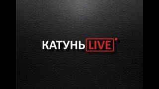 «КатуньLIVE»: сохранение исторической памяти оПобеде Советского Союза вВеликой Отечественной войне