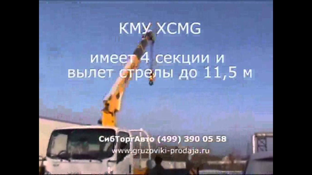 Кран Wabco воздухораспределительный.