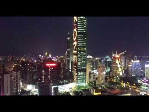 The Dreamlike Building - KK100 Shenzhen
