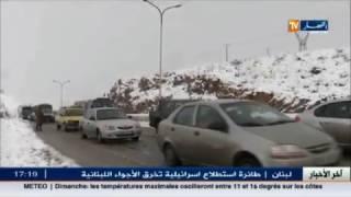 الجلفة : الثلوج تشل حركة المرور .... و الحماية المدنية تتدخل لسلامة المواطنين