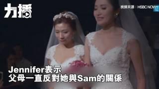 滙豐CEO出席女同婚禮Final