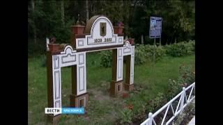 В школьном дворе на правобережье воссоздали достопримечательности Красноярска в миниатюре(, 2016-08-31T11:55:59.000Z)
