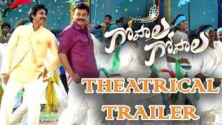 Gopala Gopala Theatrical Trailer - Venkatesh,Pawan Kalyan,Shriya Saran