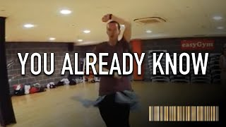 YOU ALREADY KNOW by Fergie ft Nicki Minaj DANCE VIDEO | @brendonhansford Choreography