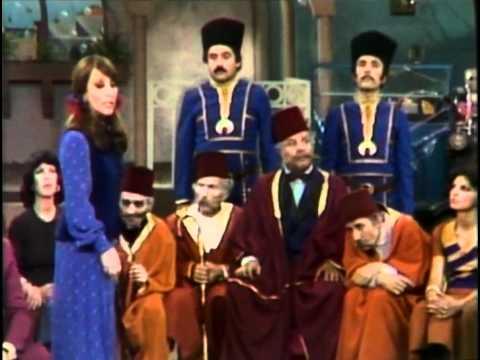 Mais el Reem Fairuz مسرحية ميس الريم فيروز