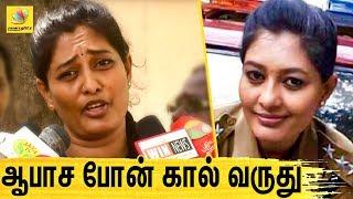 ஆபாச போன் கால் வருது : Nilani Complaints at Commissioner Office   Latest Speech