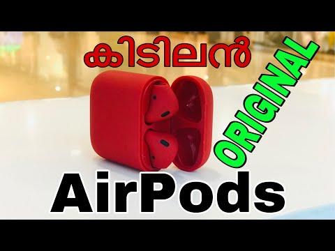 airpods-haino-teko-pop-2020-limited-edition#airpodscopy-#airpods