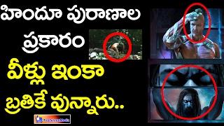 Video The History Of Hindu Gods  Ramayana And Mahabharata || Top Telugu Media download MP3, 3GP, MP4, WEBM, AVI, FLV Januari 2018