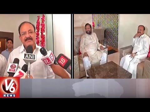 Venkaiah Naidu Meets Cabinet Colleague Ram Vilas Paswan | Presidential Elections | V6 News