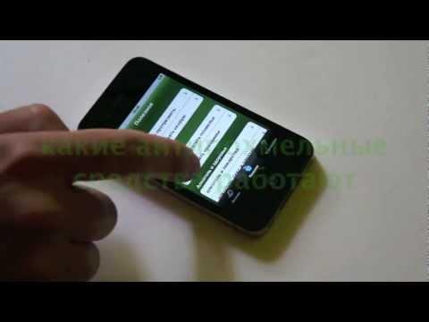 Рекламный ролик для приложения АйПохмелье