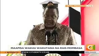 Hotuba ya Rais Uhuru Kenyatta  katika kongamano la usalama Mombasa