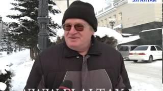 30 тысяч рублей за развод