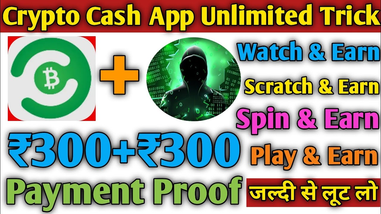 Crypto Cash App Unlimited Trick || Crypto Cash App Payment Proof || Helo Ka Baap || SF Money
