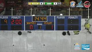 Publication Date: 2019-06-26 | Video Title: TYCY VS LHT 1st period