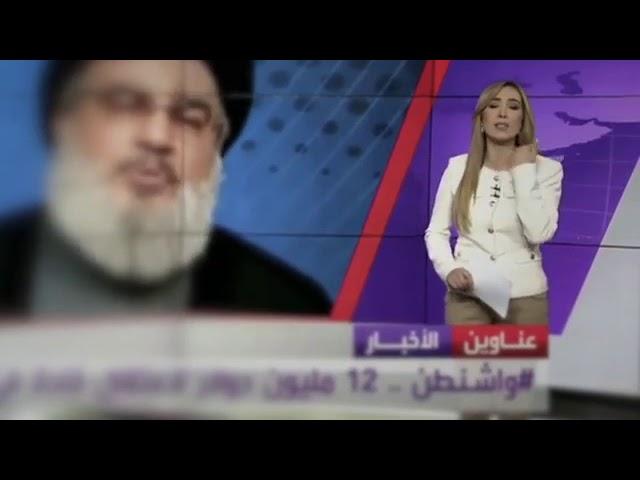 شاهد..مذيعة العربية تتعرض لموقف محرج على الهواء