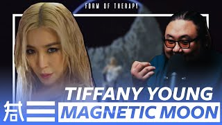 "The Kulture Study: Tiffany Young ""Magnetic Moon"" MV"