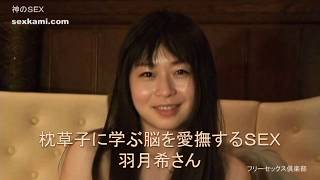 枕草子を朗読する by 羽月希さん