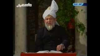 Tarjumatul Quran - Sura' al-Kahf [The Cave]: 95 (2) - 111.