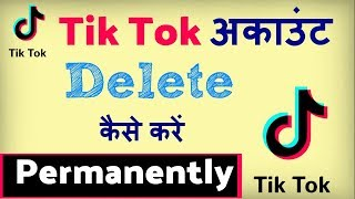 how to delete Tik Tok Account Permanently ? Tik Tok Account Delete Kaise Kare