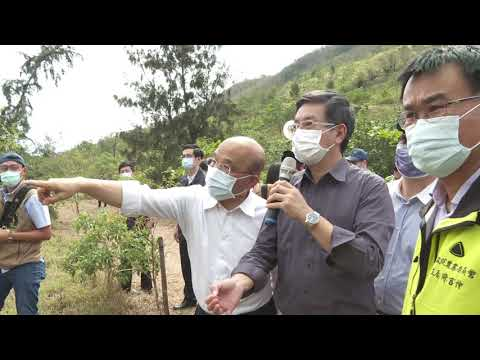 2021年3月28日行政院長蘇貞昌視察銀合歡移除及原生樹種生態造林作業情形