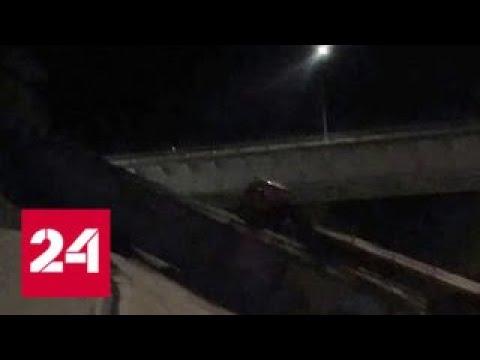 Обрушение моста в ХМАО: тело одного из погибших до сих пор не найдено - Россия 24
