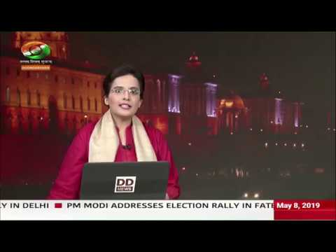 PM Modi addresses rally in Haryana and Delhi, attacks Opposition for hurling abuses at him  DD INDIA