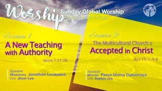 June 14th 2020 | Landmarker Live Worship | Landmarker Ministry