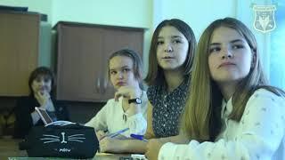 Открытый урок информатики в ГБОУ Школа № 1985