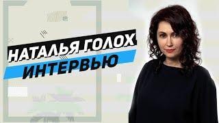 Наталья Голох. Про новаторство в маникюрном деле, своей миссии и сотрудничестве со STALEKS