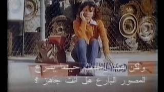 Video MAJOR EFFECTS (1979) - Mike Jittlov segments (The Wizard Of Speed And Time) download MP3, 3GP, MP4, WEBM, AVI, FLV September 2017