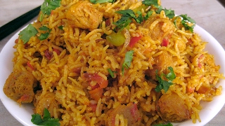 Soya Pulao Recipe In Hindi - A Healthy Rice Recipe In Hindi From Indian Cuisine - सोया पुलाव रेसिपी