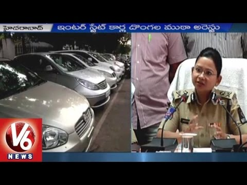 Interstate Car Thieves Gang busted in Hyderabad | ACP Swati Lakra | V6 News