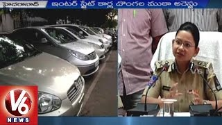Interstate Car Thieves Gang busted in Hyderabad   ACP Swati Lakra   V6 News