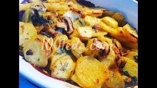Сливочный картофель, запечённый с грибами
