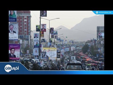 مشاركة قياسية للمرأة في الانتخابات النيابية الأفغانية  - 19:56-2018 / 10 / 17