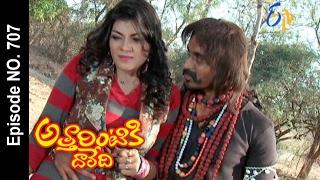 Attarintiki Daredi | 10th February 2017 | Full Episode No 707| ETV Telugu