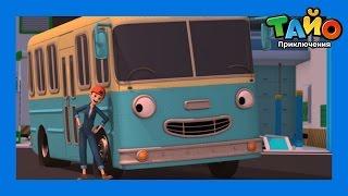 Приключения Тайо, 9 серия, Наш новый друг Гани, мультики для детей про автобусы и машинки