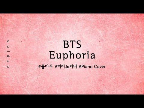 율다우 피아노] BTS 방탄소년단 - Euphoria 피아노 커버 piano cover