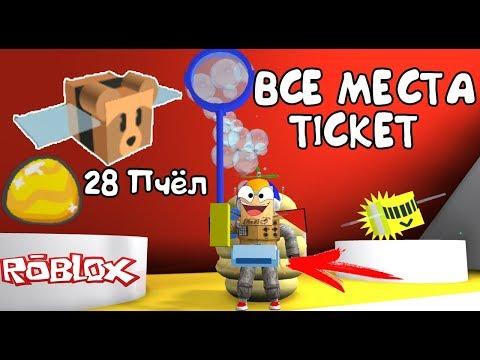 игровой автомат bugs n bees