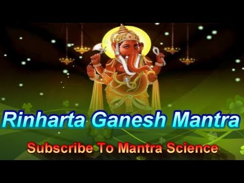 Rinharta Ganesh Mantra To Remove Debt ऋणहर्ता गणेश मंत्र