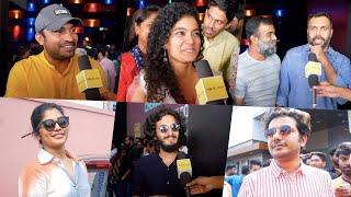 കുമ്പളങ്ങി നെറ്റ്സ് താരങ്ങൾ പ്രക്ഷകർക്കൊപ്പം തിയറ്ററിൽ എത്തിയപ്പോൾ | Team Kumbalangi Nights