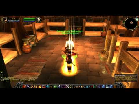 Первая помощь World Of Warcraft Classic