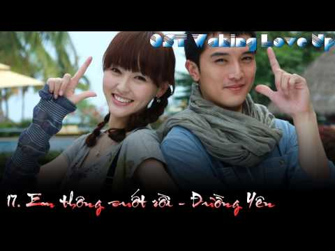 Tuyển tập nhạc phim Đánh thức tình yêu (OST Waking Love Up) - Đường Yên, Khưu Trạch