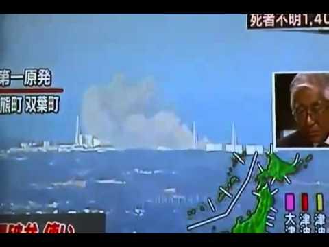 Japan  Atomreaktor explodiert Aktuelle Bilder