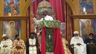 Ethiopian orthodox tewahdo sibket  መምህር ጳውሎስ መልክአ ሥላሴ
