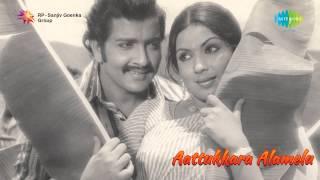 Aattukkara Alamelu | Paruthi Edukkayile song