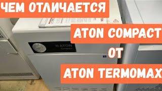 Чем лучше парапетный Атон Termomax- Атона Compack. Обзор и сравнение.