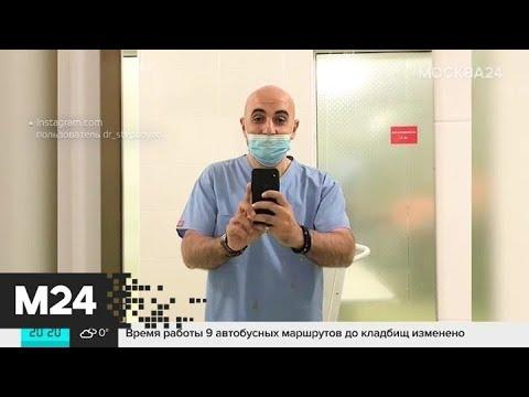 Изувечивший пациентку пластический хирург покинул страну - Москва 24