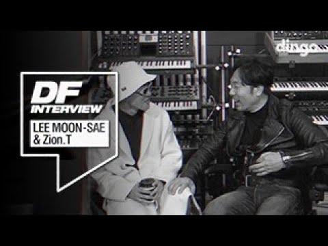 이문세(Lee Moon-Sae) X 자이언티(Zion.T)ㅣ'눈' 음원 스포 인터뷰