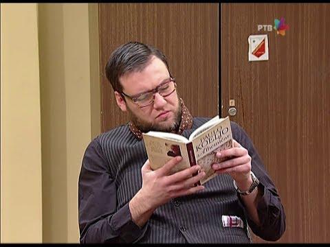 DRŽAVNI POSAO [HQ] - Ep.1015: Brada filozof (23.02.2018.)